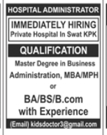 Hospital  Administrator in a company Pakistan Rawalpindi