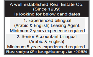 Senior Accountant in a company Qatar Doha