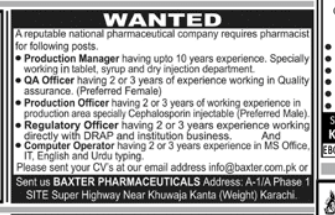 REGULATORY OFFICER in a company Pakistan Karachi
