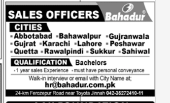 Sales Officer in a company Pakistan Rawalpindi