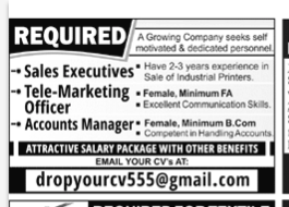 TELE MARKETING OFFICER in a company Pakistan Lahore