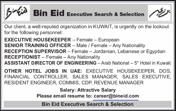 Resident Engineer in a company United Arab Emirates Sharjah