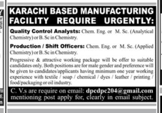 Shift Officers in a company Pakistan Karachi