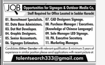 Purchase Manager in a company Pakistan Karachi