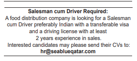 Sales Man in a company Qatar Doha