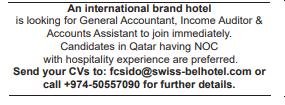 General Accountant in a company Qatar Doha