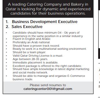 Business Development Executive in a company Qatar Doha
