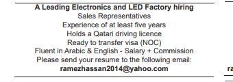 Sales Representative in a company Qatar Doha