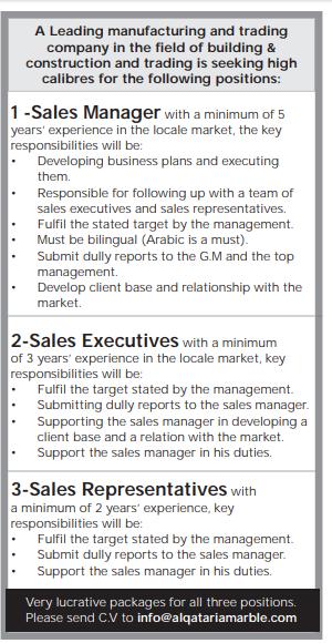 Sales Executive in a company Qatar Doha