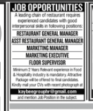 Floor Supervisor in a company Pakistan Karachi
