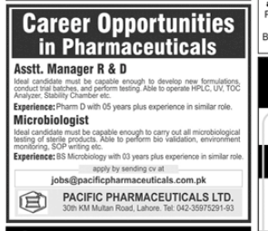 MICROBIOLOGIST in a company Pakistan Lahore