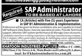 SAP Administrator in a company Pakistan Lahore