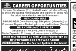 Merchandisers in a company Pakistan Lahore