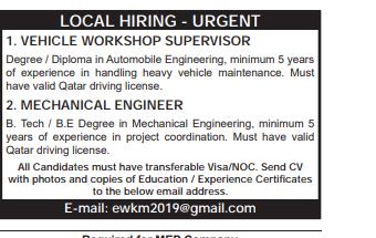 MECHANICAL ENGINEER in a company Qatar Doha