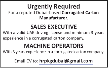 Machine Operator in a company United Arab Emirates Dubai