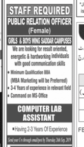 Public Relations Officer in a company Pakistan Rawalpindi