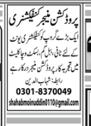 Production Manager in a company Pakistan Karachi