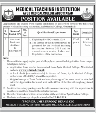 ASSISTANT PROFESSOR ACCIDENT & EMERGENCY in a company Pakistan Karachi