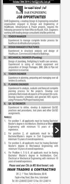 Planning Engineer in a company Pakistan Karachi
