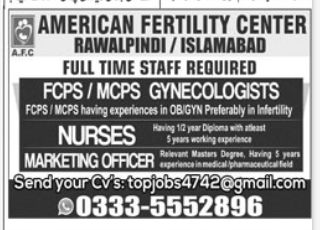 Marketing Officer in a company Pakistan Rawalpindi