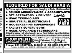 Housekeeping Supervisor in a company Pakistan Karachi