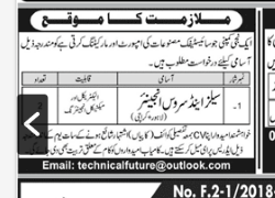 Recovery  Officers in a company Pakistan Karachi