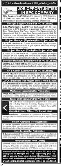 HR & ADMIN Executive in a company Pakistan Lahore