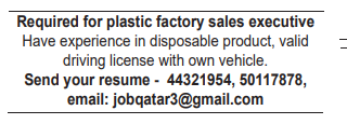 Sales Executive in a company Qatar Doha