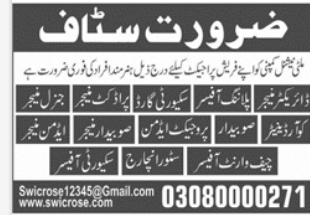 Product Manager in a company Pakistan Rawalpindi