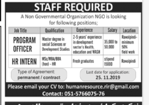 Program Officer in a company Pakistan Rawalpindi