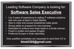 Software Sales Executive in a company Qatar Doha