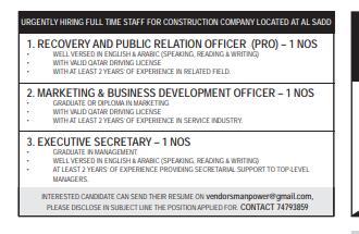 MARKETING & BUSINESS DEVELOPMENT OFFICER in a company Qatar Doha