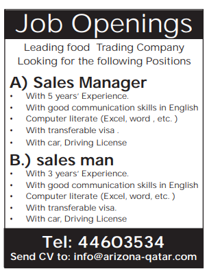 Sales Man in a company Qatar Doha