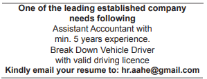 Assistant Accountant in a company Qatar Doha